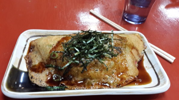 Kyoto's street food!