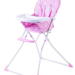 Baby High Chairs Asda Spotlight Loose Chair Covers Red Kite Feed Me Highchair | George At
