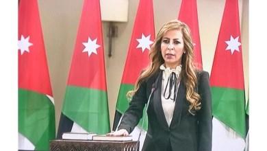 صورة إسرائيل تحتج لدى الأردن بعد أن وطأت المتحدثة باسم الحكومة العلم الإسرائيلي