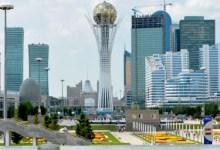 Photo of نشرة إخبارية خاصة عن كازاخستان..