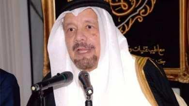 صورة إخْتُطِف في أوروبا وكان شاهداً على أحداث تاريخية .. وفاة عَرّاب الذهب الأسود السعودي..