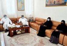 صورة جمعية المرأة العمانية بصور تحتفل بيوم المعلم..
