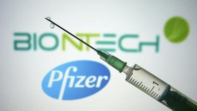 صورة شركة صناعة الادوية الامريكية (فايزر) تتوقع زيادة أرباحها من لقاحها هذا العام..