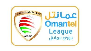 صورة إنطلاقة قوية لمباريات المرحلة النهائية للدرجة الأولى لكرة القدم..