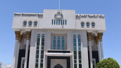 Photo of بنك التنمية يبدأ برامجه التوجيهية لعام 2021..