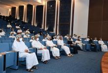 صورة وزارة التراث والسياحة تختتم الحلقة التطويرية لبرنامج الاستثمار في القطاع السياحي..