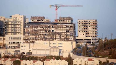 صورة دول أوروبية تطالب إسرائيل بوقف بناء مستوطنات جديدة في الضفة الغربية..