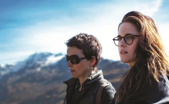 clouds-of-sils-maria-3