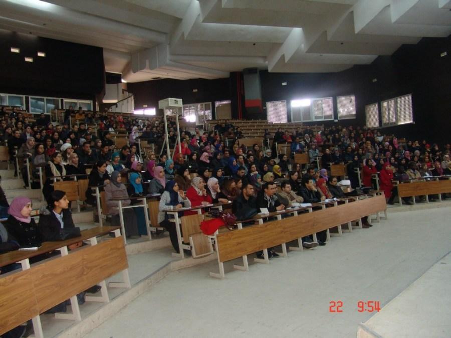 ASDF Tunisia Mohamed Salim Bouhlel International