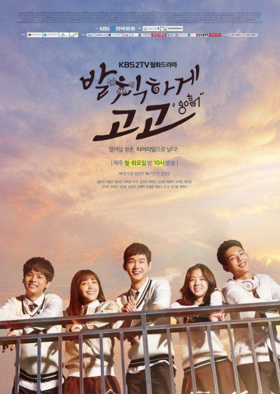 Nonton Sassy Go Go Episode 08 Drama Korea Subtitle