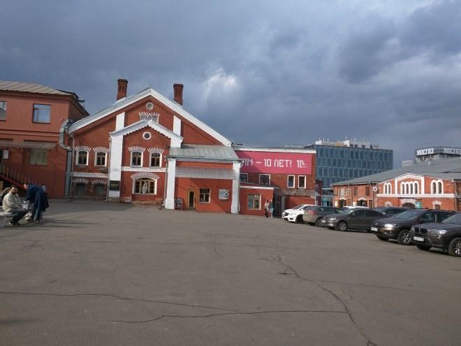 Fabricas de Moscou centros culturais vinzavod 2