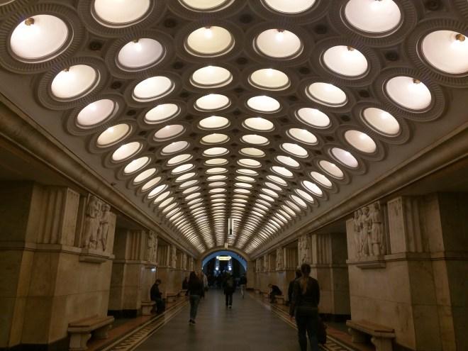 Estação metro moscou elektrozavodskaia