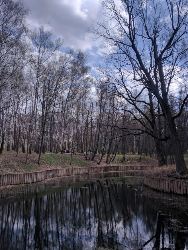Tsaritsino parque Catarina Moscou 19