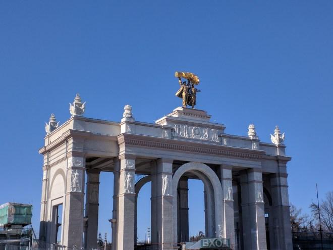 Moscou VDNKh parque exposições países comunistas 1