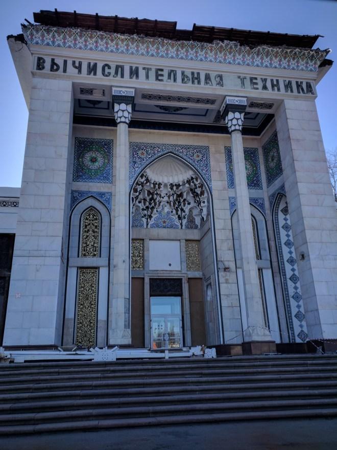 Moscou VDNKh parque exposições países comunistas pavilhão uzbequistão