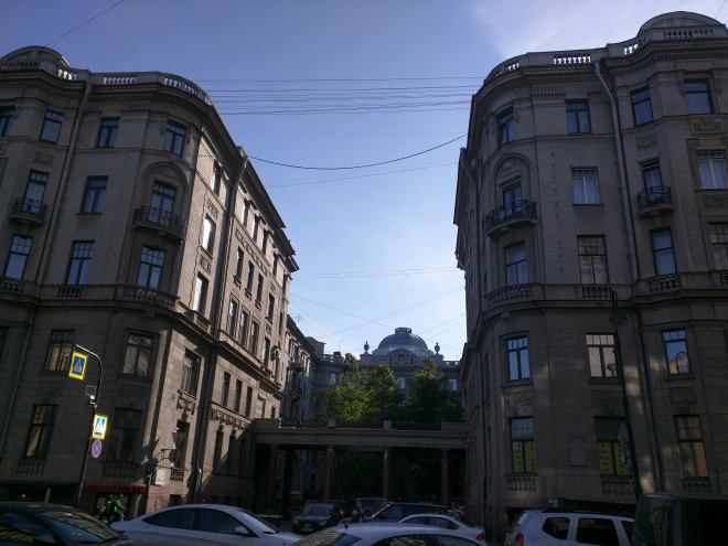 Petersburgo ilha petrogradski apartamento museu kirov