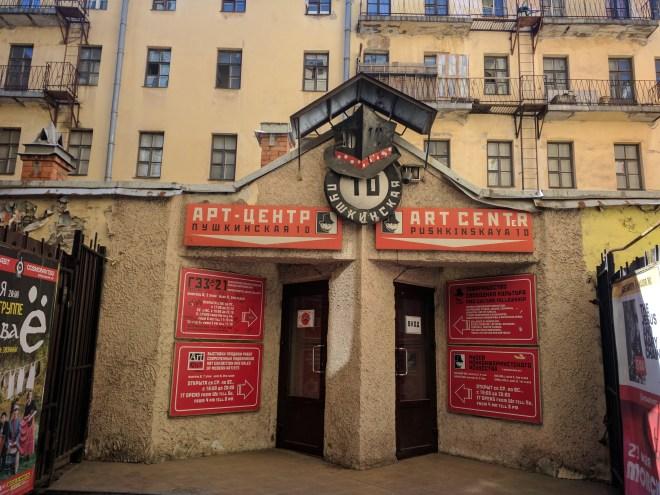 Petersburgo Pushkinskaia 10 arte não conformista