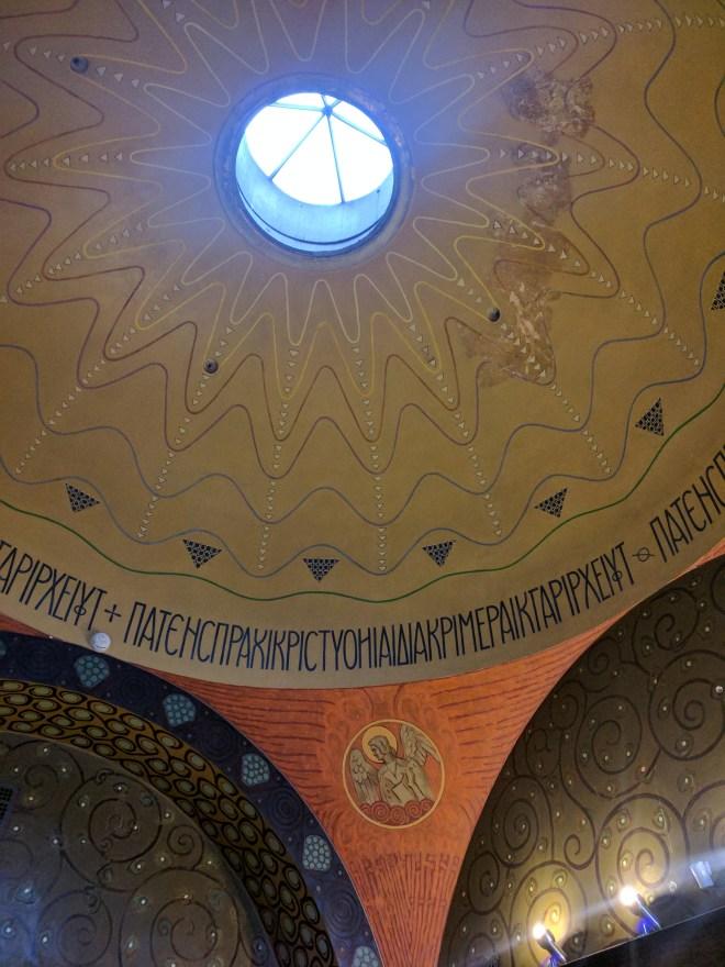 Moscou casa Gorki Riabushinsky capela secreta 3
