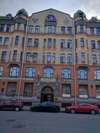 Petersburgo ilha vassilievski farmacia historica