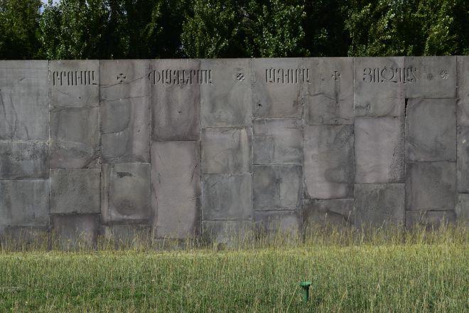 Armênia yerevan memorial genocídio 2