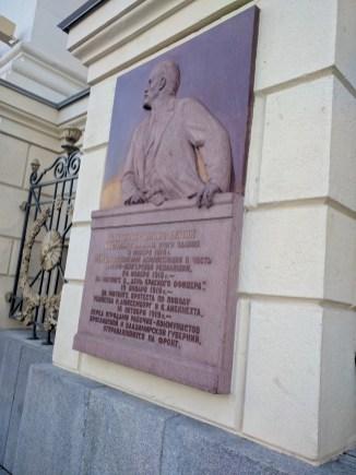 Moscou Tverskaya placa lenin