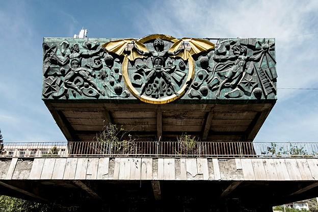 Tbilisi arquitetura sovietica colégio industrial técnico auditório