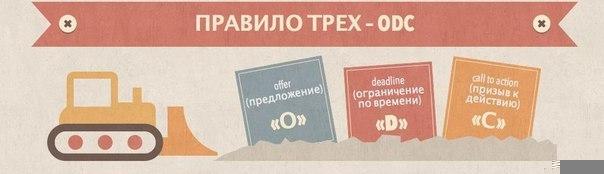 zakon-reklamy-3