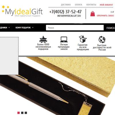 MyIdealGift — магазин подарков