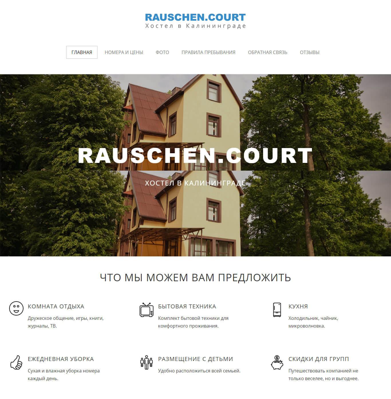 rauschencourt1