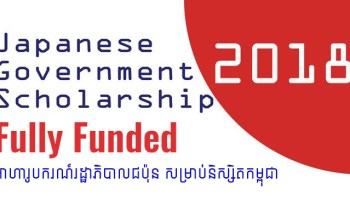 Japanese Government (MEXT) Scholarships 2018 for Study in