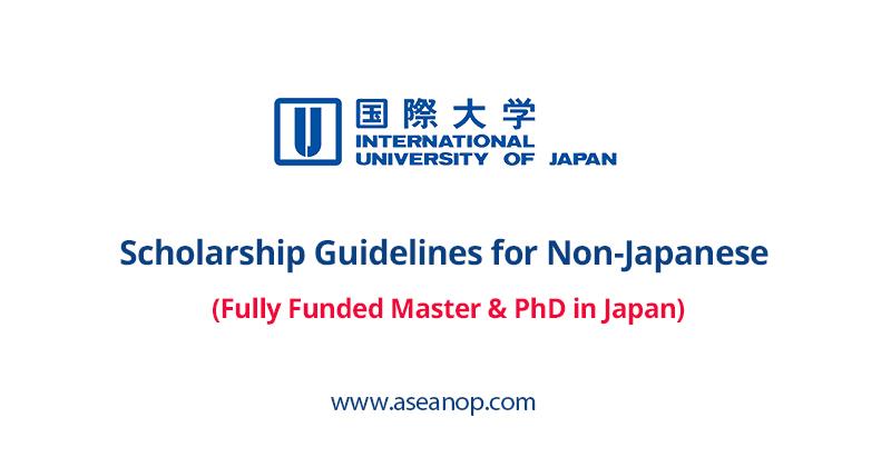 International University of Japan Scholarship Guidelines for Non-Japanese