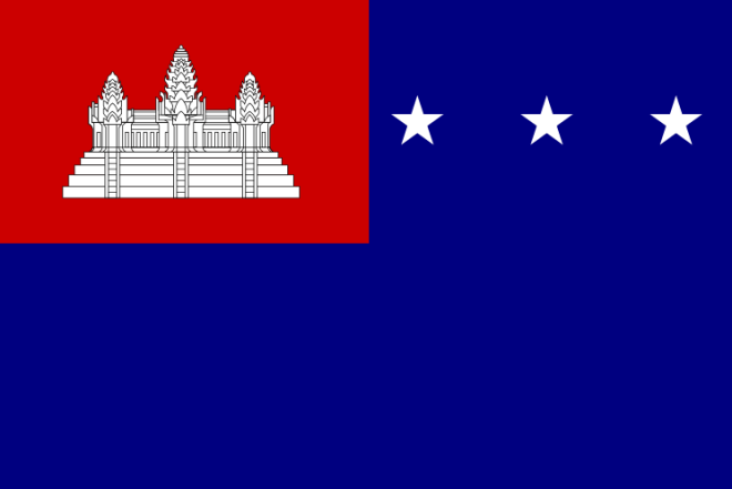 744px-Flag_of_the_Khmer_Republic.svg