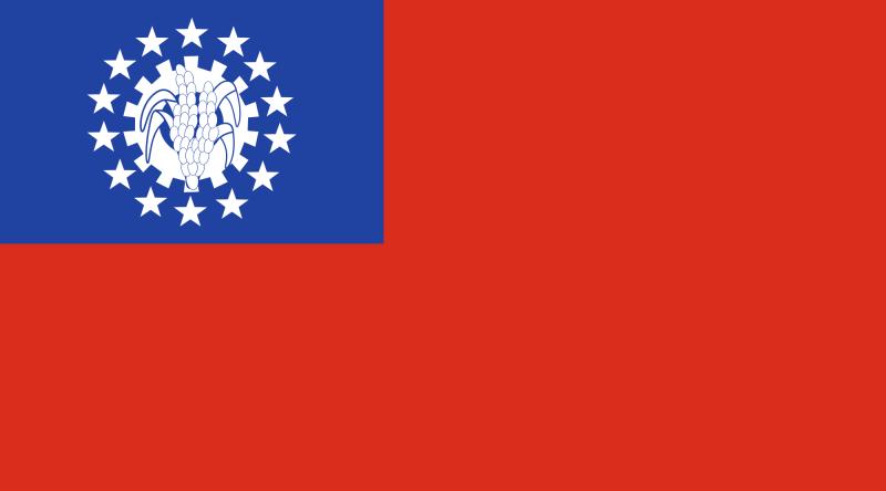 2000px-Flag_of_Myanmar_(1974-2010).svg