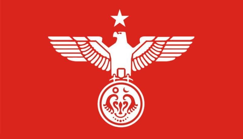Arakan_State_Army_Flag