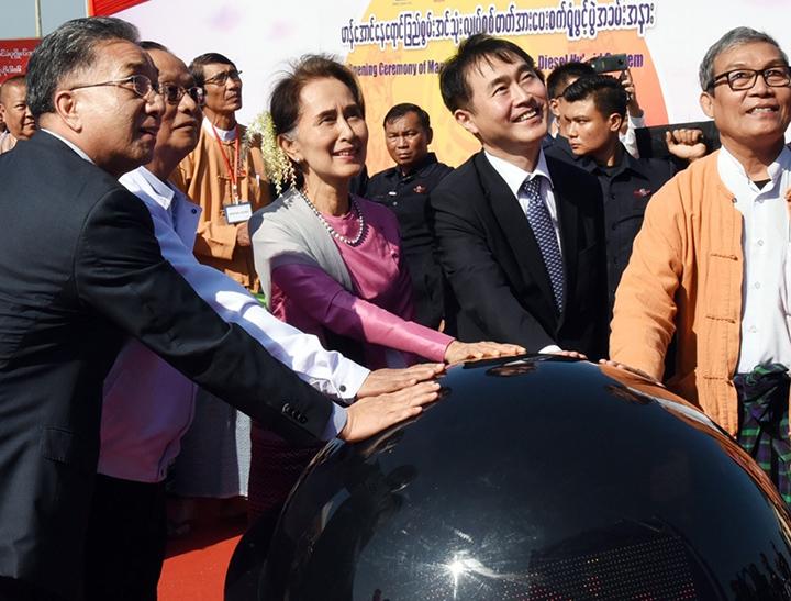 Suu Kyi Manaung