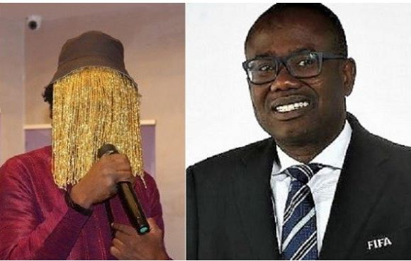 Anas and Nyantakyi