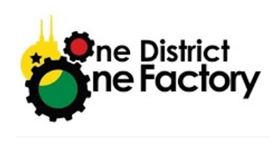 1D1F One district One factory File photo