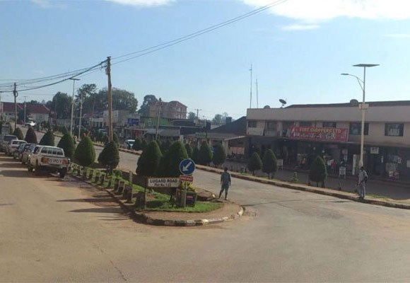 A section of Fort Portal, one of the municipalities in Uganda