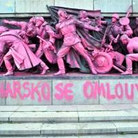 """45 години """"Пражка пролет"""": България се извинява!"""