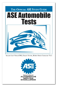 ase_guide_cover