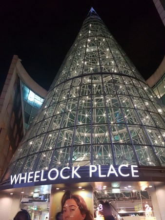 Wheelock Place shopping centre