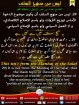 29This-isnt-from-the-manhaj-of-the-salaf