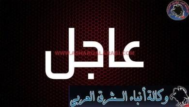 Photo of الريال اليمني يتعافى