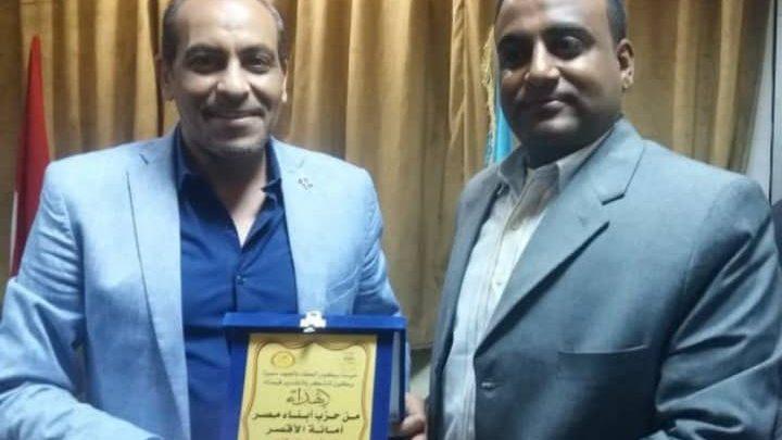 حزب ابناء مصر والاتحاد العربى الأفريقى للتنمية يكرمون وكيل التموين بالأقصر