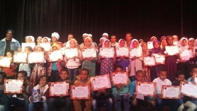 تكريم الطلاب الفائزين بمسابقة حفظ القرآن الكريم فى المدامود بحرى شمال الاقصر