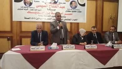 """إطلاق مبادرة """"مصر أمانة بين إيديك """" لتوعية عمال قنا وحوار مجتمعى قوانين العمل"""