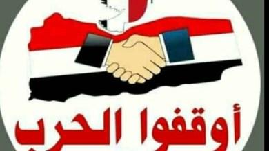 Photo of فن التعامل