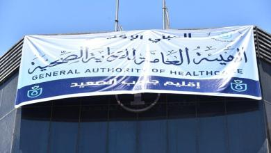 Photo of محافظة الاقصر تدعم منظومة الصحة الجديدة بمبنى مكون من 3 ادوار لخدمة المواطنين
