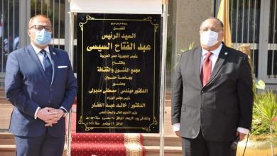 Photo of مبنى العروض المتحفية مركزًا ابداعيًا بمجمع الفنون والثقافة بجامعة حلوان