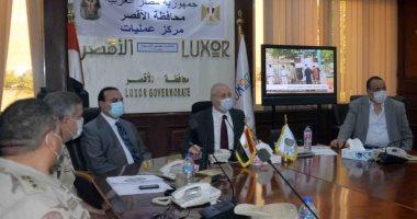 Photo of غرفة عمليات الأقصر: فتح وانتظام أعمال كافة اللجان الانتخابية